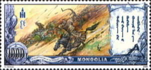 [The Secret History of the Mongols, type EFV]