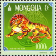 [Chinese New Year - Year of the Tiger, type EFZ]