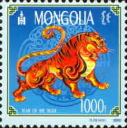 [Chinese New Year - Year of the Tiger, type EGA]
