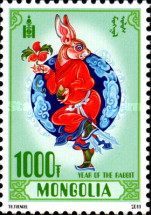 [Chinese New Year - Year of the Rabbit, type EGY]