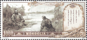 [The Secret History of the Mongols, type EHA]