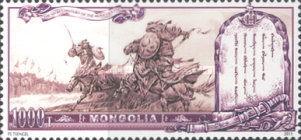 [The Secret History of the Mongols, type EHB]