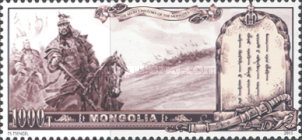 [The Secret History of the Mongols, type EHC]