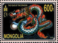 [Chinese New Year - Year of the Dragon, type EIT]