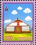 [New Daily Stamps, type EKS]