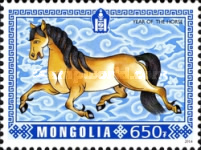 [Chinese New Year 2014 - Year of the Horse, type ELB]