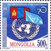 [The 70th Anniversary of the United Nations, type ENV]