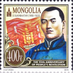 [The 95th Anniversary of The People's Revolution - Damdin Sükhbaatar, 1893-1923, type EOP]