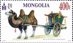 [Traditional Transportation, type EPC]