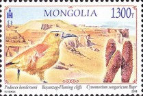 [Mongolian Landscapes, type ERL]