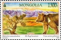 [Wild Landscapes of Mongolia, type ESN]