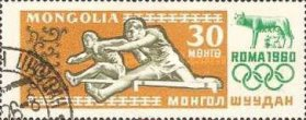 [Olympic Games - Rome, Italy, type EX]