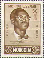 [Patrice Lumumba Commemoration, type FN]
