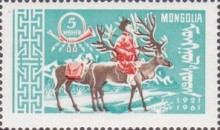 [The 40th Anniversary of Mongolian Postal Service, type GA]