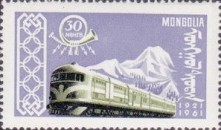 [The 40th Anniversary of Mongolian Postal Service, type GE]