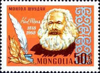 [The 150th Anniversary of the Birth of Karl Marx, 1818-1883, type QP]