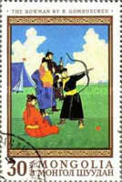 [Paintings from the National Museum, Ulan Bator, type QU]