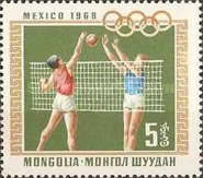 [Olympic Games - Mexico City, Mexico, type QY]
