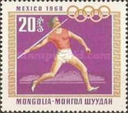 [Olympic Games - Mexico City, Mexico, type RB]