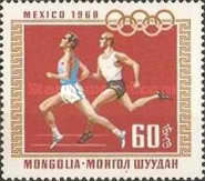 [Olympic Games - Mexico City, Mexico, type RD]