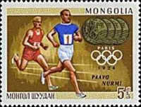 [Olympic Games' Gold-medal Winners, type RR]