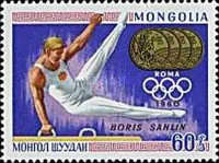 [Olympic Games' Gold-medal Winners, type RW]
