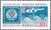 [The 30th Anniversary of Mongolian Red Cross, type SI]