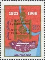 [The 45th Anniversary of Mongolian People's Republic, type TC]