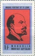 [The 100th Anniversary of the Birth of Vladimir Lenin, 1870-1924, type TW]