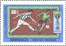 [Football World Cup - Mexico, type UB]