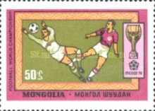 [Football World Cup - Mexico, type UC]