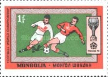 [Football World Cup - Mexico, type UE]