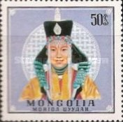 [Mongolian Traditional Life, type UT]