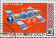 [Space Research, type VD]