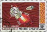 [Space Research, type VF]