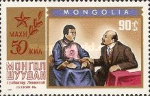 [The 50th Anniversary of Revolutionary Party, type VL]