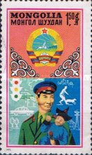 [The 50th Anniversary of People's Army and Police, type VY]