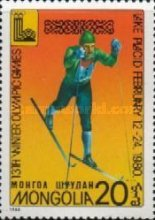 [Olympic Winter Games - Lake Placid, USA, type XTT]