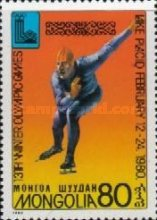[Olympic Winter Games - Lake Placid, USA, type XTY]