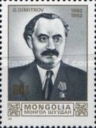 [The 100th Anniversary of the Birth of Georgi Dimitrov, 1882-1949, type XXD]
