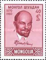 [The 90th Anniversary of the Birth of Vladimir Lenin, 1870-1924, type YEL]