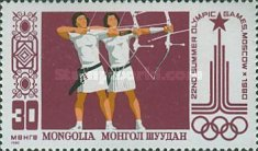 [Olympic Games - Moscow, USSR, type ZUK]