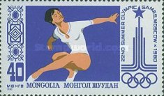 [Olympic Games - Moscow, USSR, type ZUL]