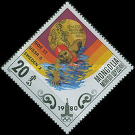 [Olympic Gold Medal Winners - Moscow, USSR, type ZUZ]