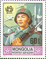 [The 60th Anniversary of  Mongolian People's Army, type ZWS]