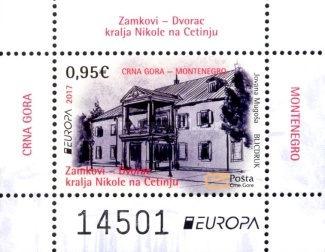 [EUROPA Stamps -  Palaces and Castles, Typ ]