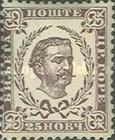 [Prince Nicholas I, 2nd Print - Different Perforation, Typ A14]