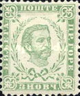[Prince Nicholas I, 2nd Print - Different Perforation, Typ A9]