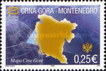 """[Symbols of Sovereignty - Inscription 2006 and """"Posta Crne Gore"""", type AA2]"""