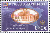 """[Symbols of Sovereignty - Inscription 2005 and """"Posta Crne Gore"""", type AB1]"""